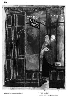 Ben Shahn black and white illustration