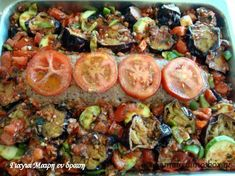 Φανταστικό μπριάμ ρολάτο! Sprouts, Beef, Vegetables, Cooking, Food, Meat, Kitchen, Essen, Vegetable Recipes