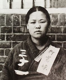 Yu Gwan Sun- Korea's Joan of Arc - Naked History Joan Of Arc, Modern History, School Projects, Famous Women, Old Photos, The Past, Japanese, Inspiring Women, Expressionism