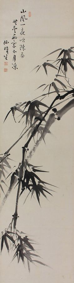 """Inkwash Bamboo. Painted with ink on paper. Signed Sen'ho and sealed. Some light marks present on the painting. The painting has been restored sometime in the past. The scroll is slightly curving when it is hanging, otherwise the piece is in good condition. It is accompanied by a paulownia wood storage box. Painting: 12 5/8"""" x 50 3/4"""" (32cm x 129cm) Scroll: 17 1/2"""" x 75 3/4"""" (44.5cm x 192.5cm)"""