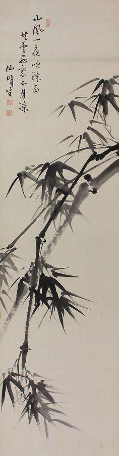 Japanese Fine Art Painting Wall Hanging Scroll Inkwash Bamboo Kakejiku – 1407138
