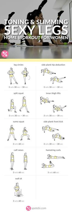 Sexy Legs Workout For Women | Toning & Slimming Exercises - Spotebi