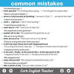 Forum | ________ Learn English | Fluent LandCommon Mistakes in English | Fluent Land