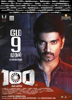Pin On Tamil Movie Posters