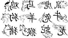 free cross stitch patterns chinese zodiac - Google Search