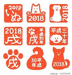 """Image search results for """"Chop"""" – Toptrendpin Chinese Celebrations, New Year Illustration, Illustrations, New Year Art, Red Packet, New Year Designs, Chinese Patterns, Whale Print, Envelope Design"""