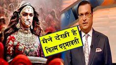 Padmavati Movie Ka Viral SUCH Controversy Film Padmavati    Deepika Padu...