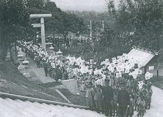 昭和6年(1931) 員林神社鎮座祭 Source: https://www.facebook.com/photo.php?fbid=10208265653295648&set=pcb.1013374432044457&type=3&theater