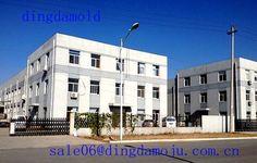 Tianjin Dingda Mold,. Ltd. Co - dingdaheatexchanger