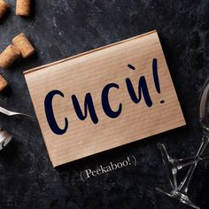 Frase della settimana / Phrase of the week: Cucù! (Peekaboo!) Find out more about this phrase and hear the pronunciation by visiting our website! #italian #italiano #italianlanguage #italianlessons Italian Grammar, Italian Vocabulary, Italian Phrases, Italian Words, Italian Quotes, Italian Language, German Language, Japanese Language, Dual Language