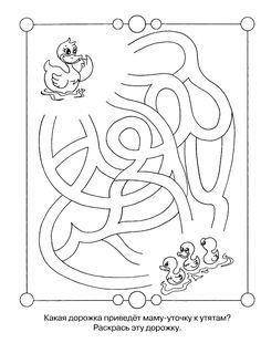 Child Development: Rebus Puzzle gyerekeknek