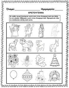 Christmas Ideas, Christmas Crafts, Snowman, Noel, Snowmen