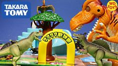 New DINOSAUR ZOO ADVENTURE PLAYSET TAKARA TOMY TOYS Learn Dino Names For...