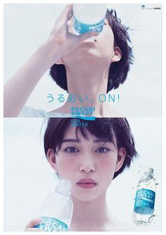 Ion water Ad Layout, Poster Layout, Layout Design, Web Design, Japan Design, Print Design, Graphic Design Posters, Graphic Design Inspiration, Graphic Designers