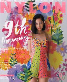 kiko mizuhara on the cover of nylon japan, june 2013 Magazine Wall, Magazine Design, Magazine Covers, Print Layout, Layout Design, Ad Layout, Book Design, Kiko Mizuhara, Fashion Cover