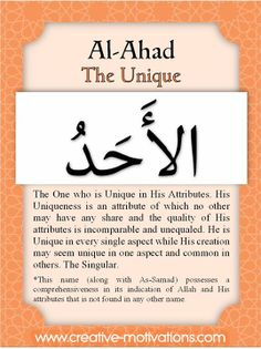 Day 41: Al Ahad. Follow on Facebook: http://on.fb.me/O4NQE7 --or-- http://on.fb.me/1hZhhCF