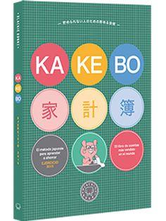 Kekebo es una técnica de ahorro tradicional que se está popularizando en todo el mundo. Simple como anotar en una libreta todo , pero TODO! lo que gastas