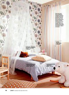 """""""Домой"""" magazine"""