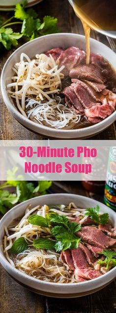 Easy Vietnamese pho noodle soup - Want to get a hearty bowl of Vietnamese pho noodle soup on the table within 30 minutes? Look no further!