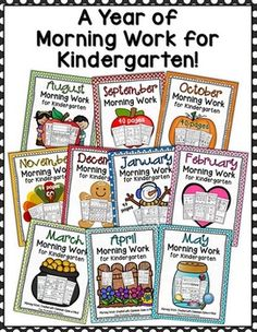 MORNING WORK FOR KINDERGARTEN YEAR LONG BUNDLE {COMMON CORE ALIGNED} - TeachersPayTeachers.com