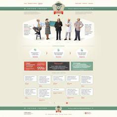 web site web-design