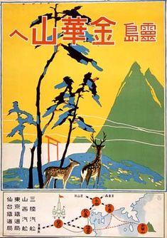 Vintage Japanese travel poster