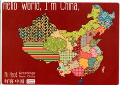 China: Love this map card