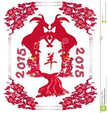 Výsledek obrázku pro vintage goat illustration Goats, Flag, Illustration, Vintage, Art, Art Background, Kunst, Science, Illustrations