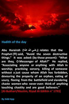 Prophet Muhammad Quotes, Hadith Quotes, Muslim Quotes, Quran Quotes, Duaa Islam, Islam Hadith, Allah Islam, Islam Quran, Islamic Phrases