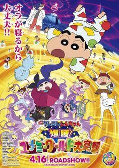 Nuevo póster promocional de la película Eiga Crayon Shin-chan Bakusui! Yumemi World Dai Totsugeki.