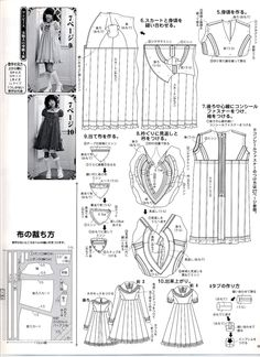 Forum » patterns » My Asian Fashion:::Your favorite Asian Fashion community online. Lolita patterns - many more on site