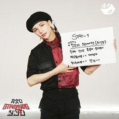 Kids Diary, Fandom, Love You Baby, Hold My Hand, Lee Know, Phobias, Love You Forever, Kpop Boy, Lee Min Ho