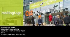 mailingtage 2013 DIALOGUE CONNECTS 뉘른베르크 다이렉트 마케팅 박람회