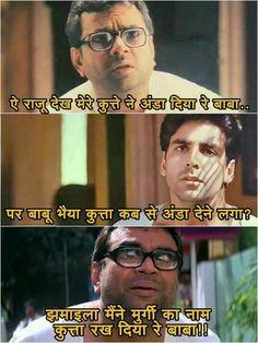 Latest Funny Jokes, Funny Jokes In Hindi, Funny School Jokes, Very Funny Jokes, Crazy Jokes, Crazy Funny Memes, Really Funny Memes, Sarcastic Quotes, Jokes Quotes