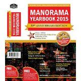 For 64/-(74% Off) Manorama Yearbook 2015 (Book & CD) Paperback At Amazon India.