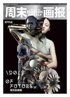 Vita Kan for Modern Weekly China Winter 2015 by Sylwana Zybura