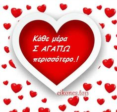 Always Love You, I Love You, My Love, Forever Love, Love Cards, Happy Anniversary, Calendar, Relationship, Judo