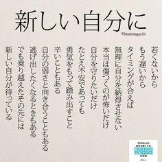 メディアツイート: タグチヒサト(@taguchi_h)さん | Twitter【後悔するのはいつもしなかった事】迷ったら GO!なんだな
