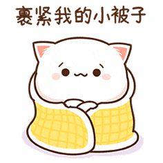 Cute Bear Drawings, Cute Animal Drawings Kawaii, Kawaii Drawings, My Little Pony Stickers, Cute Stickers, Chibi Cat, Cute Chibi, Cute Baby Cats, Cute Cat Gif