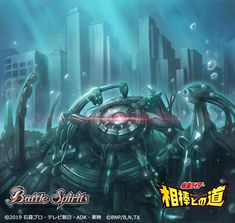 Kamen Rider, Battle, Zero, Darth Vader, Technology, Artwork, Cards, Fictional Characters, Tech
