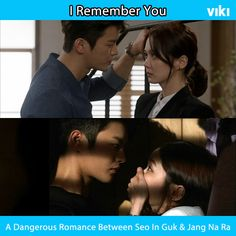 Things are heating up between Seo In Guk & Jang Na Ra in 'I Remember You.'