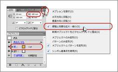 #Illustrator でオブジェクトを拡大・縮小するときの基本的な注意点 | DTPサポート情報