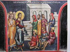 Фрески. Греция (альбом) | VK Church Interior, Religious Images, Religion, Painting, Ministry, Icons, Interiors, Art, Life