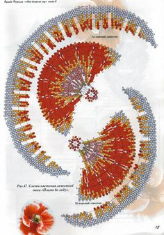 I've seen a lot of Diane Fitzg Seed Bead Flowers, French Beaded Flowers, Seed Bead Tutorials, Beading Tutorials, Peyote Patterns, Weaving Patterns, Beadwork Designs, Beaded Crafts, Beaded Jewelry Patterns