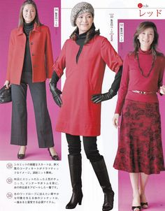 Skirts With Boots, Airline Flights, Ladies Boutique, 70s Fashion, Knee Boots, How To Look Better, Youth, My Style, Lady