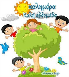 Good Morning Good Night, Disney Characters, Fictional Characters, Family Guy, Words, Funny, Hair, Beauty, Funny Parenting