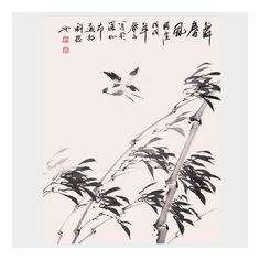 Decorazione Murale Pittura Cinese Tradiziole Plum Blossom ...