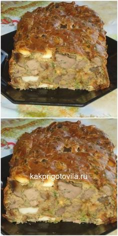 ПЕЧЕНЬ В ТЕСТЕ Quiches, Smoking Meat, Meatloaf, Meal Prep, Food To Make, Sausage, Food And Drink, Cooking Recipes, Diet