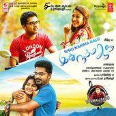 Lovely pair SIMBU & NAYANTHARA in and as Ethu Nama Allu Film full video songs free download.....available in Dazzling songs..  check this:http://dazzlingsongs.com/  #Simbu #Soori #Nayanthara #IdhuNammaAalu #Nayantara #TamilCinema #STR #Andrea #Tamil #Movie #Kollywood #Dhanush