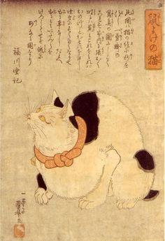 歌川国芳:鼠よけの猫